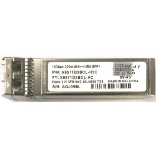 HP Finisar 850NM SFP+ Tranceiver 10GBASE-SR/S