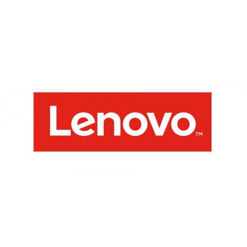 LENOVO Lenovo Storage V3700 V2 Easy Tier Key Activation   01DE371