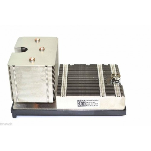Radiator DELL do R720, R720XD, DR4100 | 5JW7M
